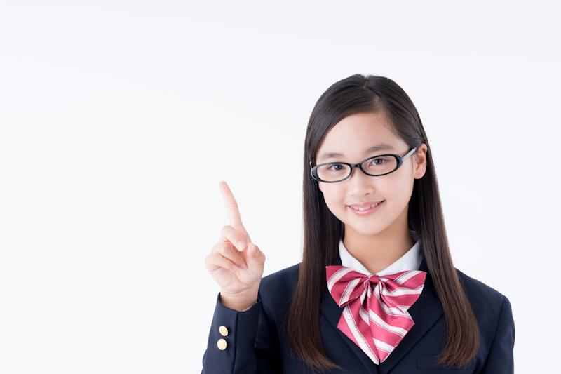 モチベーション教育ゼミナール(モチゼミ)は中学生対象の学習塾です。