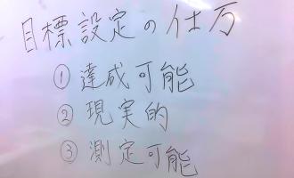 名古屋市天白区にある中学生対象学習塾ならモチベーション教育ゼミナール